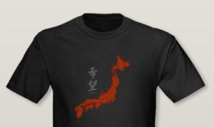 T-shirt to support quake relief for Japan