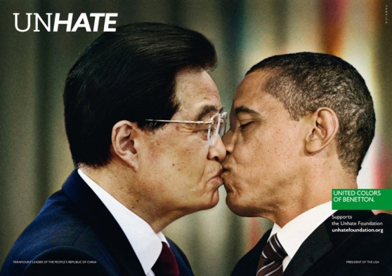 Benetton UNHATE campaign